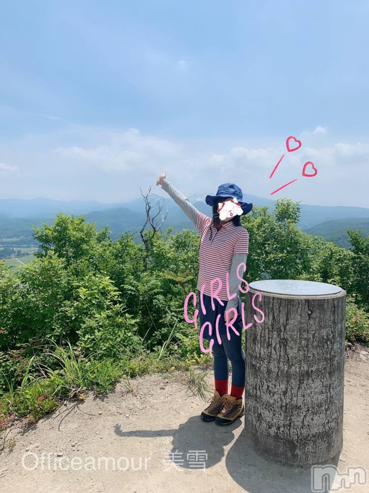 新潟デリヘルOffice Amour(オフィスアムール) 美雪(29)の6月6日写メブログ「虫刺されあと多数!!」