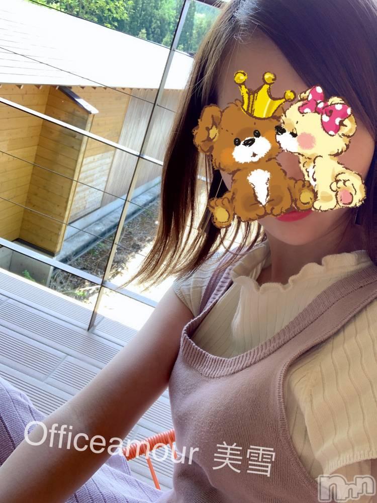 新潟デリヘルOffice Amour(オフィスアムール) 美雪(29)の6月10日写メブログ「長岡上陸ー♡」