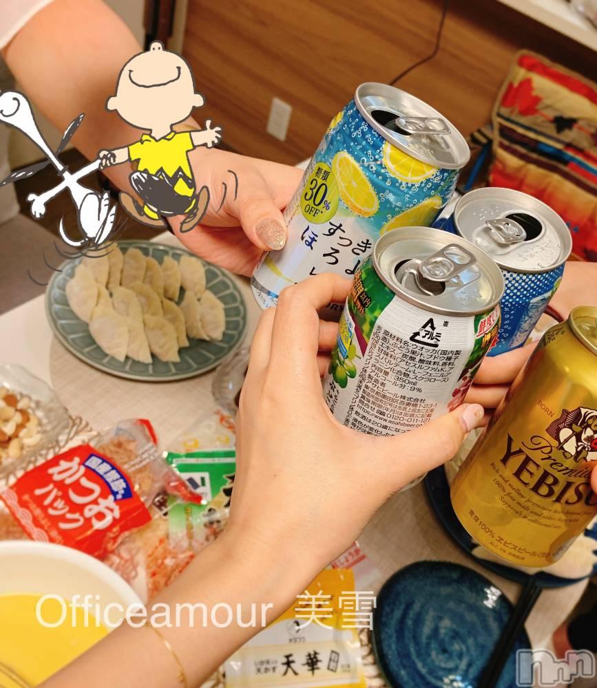 新潟デリヘルOffice Amour(オフィスアムール) 美雪(29)の6月13日写メブログ「リフレッシュ(@♡▽♡@)」
