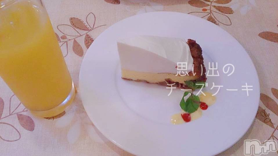 新潟デリヘルOffice Amour(オフィスアムール) 美雪(29)の6月21日写メブログ「初心に返ってみようかなと゚+」