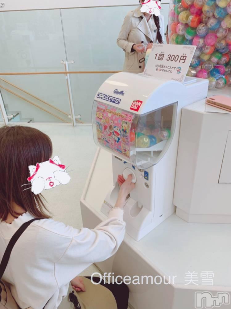 新潟デリヘルOffice Amour(オフィスアムール) 美雪(29)の7月3日写メブログ「気がついたら…(∩>o<∩)」