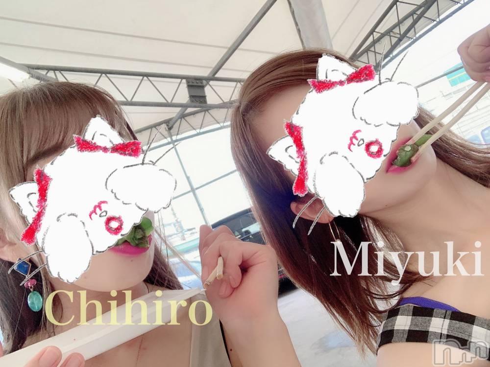 新潟デリヘルOffice Amour(オフィスアムール) 美雪(29)の8月10日写メブログ「ちぴちゃんと(*´∇`*)♬.*゚」