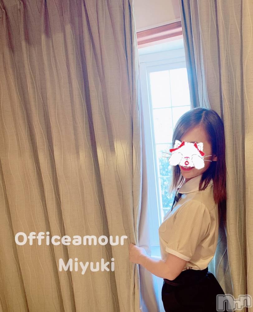 新潟デリヘルOffice Amour(オフィスアムール) 美雪(29)の8月11日写メブログ「明日は…♪*」