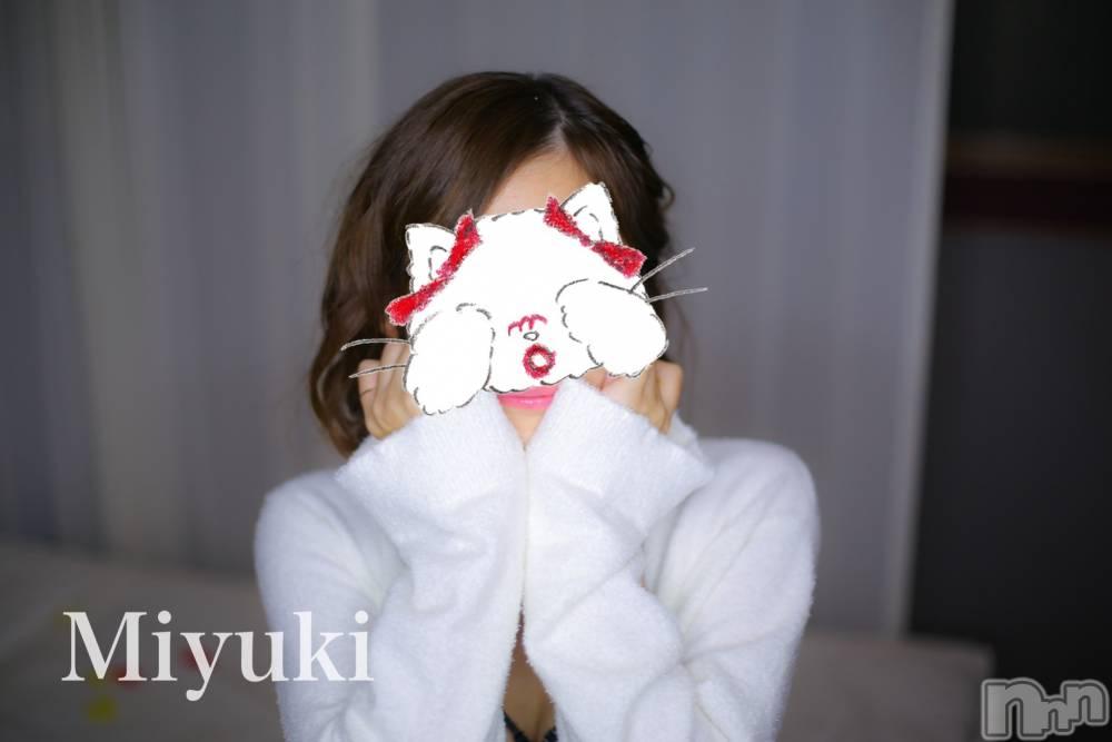 新潟デリヘルOffice Amour(オフィスアムール) 美雪(29)の9月25日写メブログ「お客様に遭遇(*´>ω<`*)」