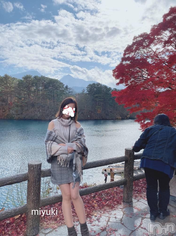 新潟デリヘルOffice Amour(オフィスアムール) 美雪(29)の11月7日写メブログ「楽しい五色沼(♡´▽`♡)♡♥♬︎♡」