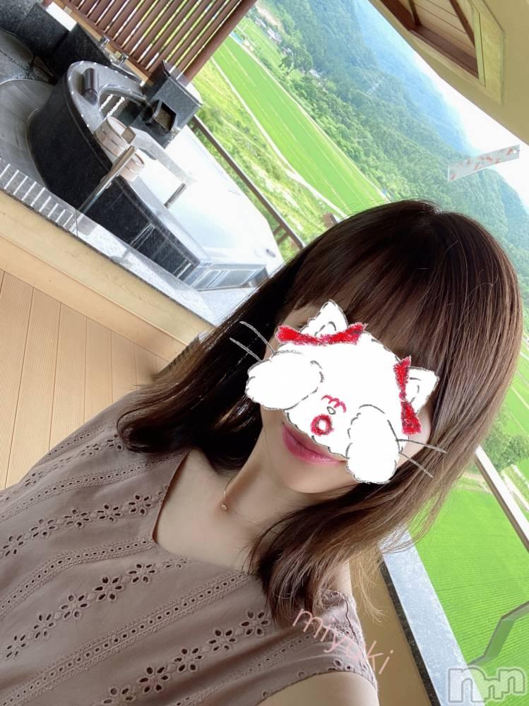 新潟デリヘルOffice Amour(オフィスアムール) 美雪(29)の7月13日写メブログ「ついたー!!」