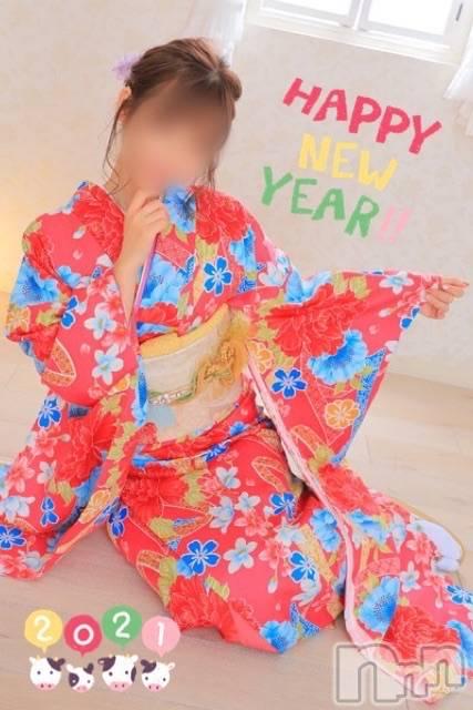 新潟デリヘルOffice Amour(オフィスアムール) 美雪(29)の1月12日写メブログ「やっと、、」