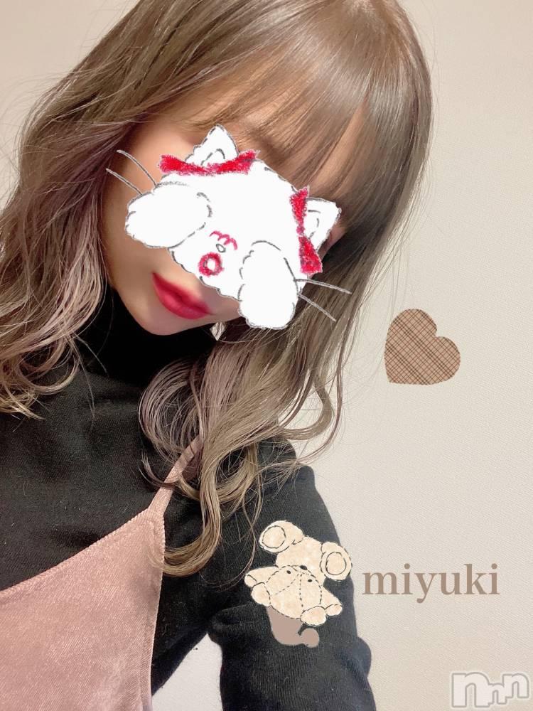 新潟デリヘルOffice Amour(オフィスアムール) 美雪(29)の1月14日写メブログ「美容室day♡*.+゚」