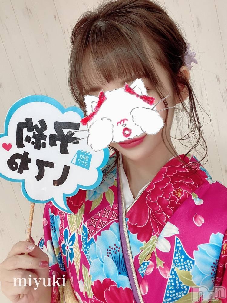 新潟デリヘルOffice Amour(オフィスアムール) 美雪(29)の1月16日写メブログ「毎朝6時ᐠ(   ᐢ ᵕ ᐢ )ᐟ」