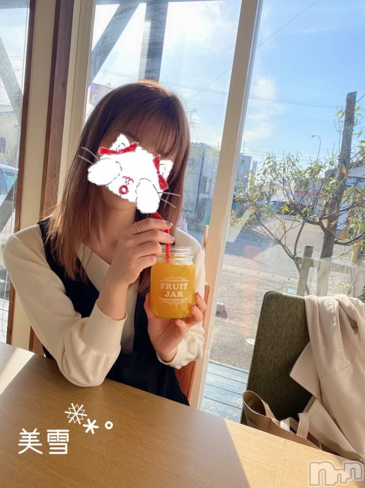 新潟デリヘルOffice Amour(オフィスアムール) 美雪(30)の4月7日写メブログ「おはようございます\(*´▽`*)/♬︎♡」