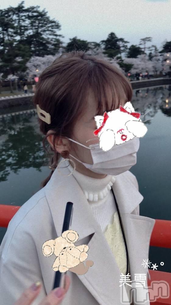 新潟デリヘルOffice Amour(オフィスアムール) 美雪(30)の4月7日写メブログ「高田の桜。序。」
