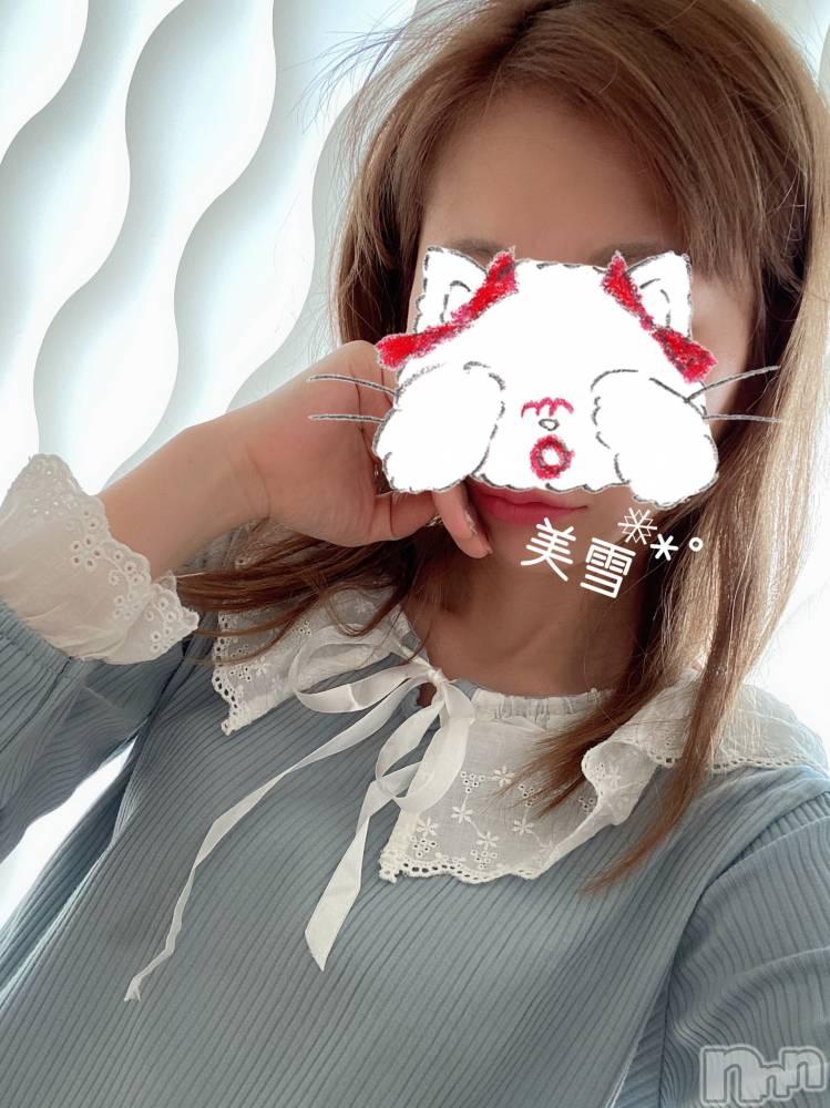 新潟デリヘルOffice Amour(オフィスアムール) 美雪(30)の4月10日写メブログ「本日もよろしくお願いします( ˶ ᷇ 𖥦 ᷆ ˵ )♬︎♡」