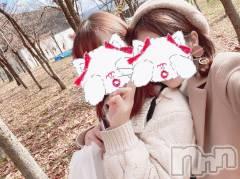 新潟デリヘルOffice Amour(オフィスアムール) 美雪(29)の11月26日写メブログ「昨日もありがとうございました╰(*´︶`*)╯♡♡」