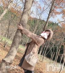 新潟デリヘルOffice Amour(オフィスアムール) 美雪(29)の11月28日写メブログ「昨日もありがとうございました♬︎♡」