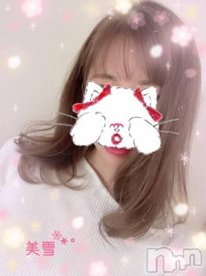新潟デリヘル Office Amour(オフィスアムール) 美雪(30)の4月4日写メブログ「うまく巻けなかった~(~_~)」