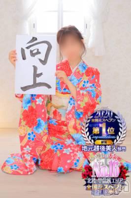 美雪(29) 身長158cm、スリーサイズB84(C).W57.H83。新潟デリヘル Office Amour在籍。