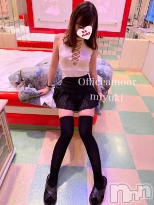 新潟デリヘル Office Amour(オフィスアムール) 美雪(29)の写メブログ「情報ください♡」