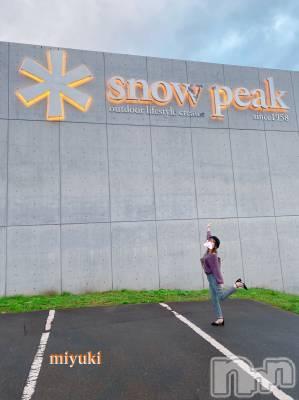 新潟デリヘル Office Amour(オフィスアムール) 美雪(29)の10月25日写メブログ「行ってきた~ᐠ(   ᐢ ᵕ ᐢ )ᐟ♬︎♡」