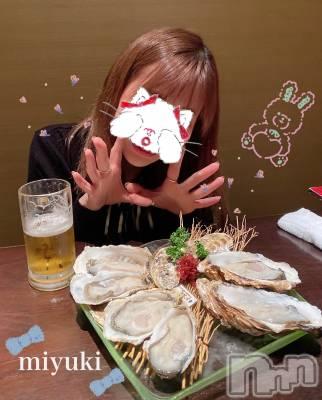 新潟デリヘル Office Amour(オフィスアムール) 美雪(29)の11月28日写メブログ「ありがとうございました( ˶ˆ꒳ˆ˵ )♡*.+゚」
