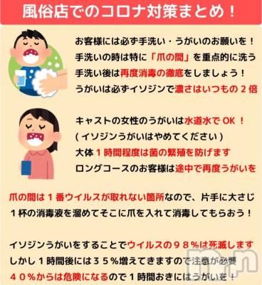 新潟デリヘル Office Amour(オフィスアムール) 美雪(29)の1月9日写メブログ「情報シェア①」