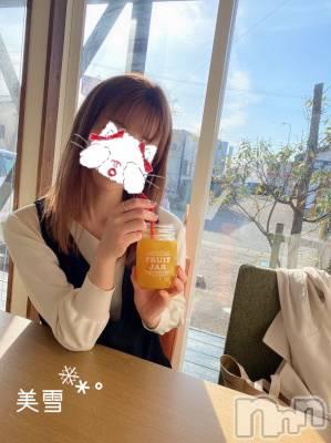 新潟デリヘル Office Amour(オフィスアムール) 美雪(30)の4月7日写メブログ「おはようございます\(*´▽`*)/♬︎♡」