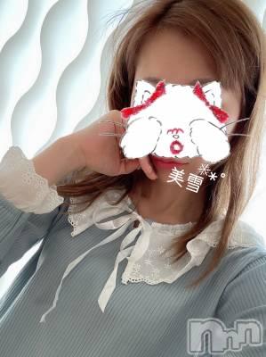新潟デリヘル Office Amour(オフィスアムール) 美雪(30)の4月10日写メブログ「本日もよろしくお願いします( ˶ ᷇ 𖥦 ᷆ ˵ )♬︎♡」