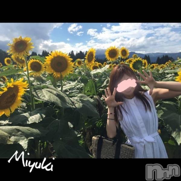 新潟デリヘルOffice Amour(オフィスアムール) 美雪(27)の8月23日写メブログ「急遽(〃>ω<〃)」