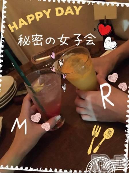 新潟デリヘルOffice Amour(オフィスアムール) 美雪(29)の10月16日写メブログ「夢のような(∩´∀`∩)♪。.:*・゜」