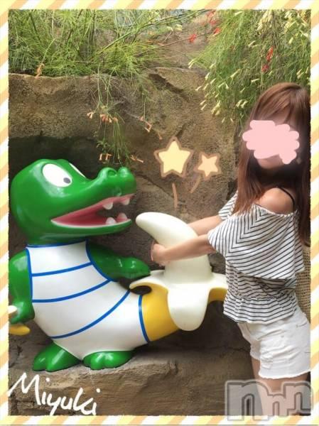 新潟デリヘルOffice Amour(オフィスアムール) 美雪(27)の8月23日写メブログ「いってきます♪。.:*・゜」