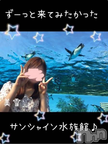 新潟デリヘルOffice Amour(オフィスアムール) 美雪(29)の10月15日写メブログ「空飛ぶペンギンさん\(*^O^*)/」