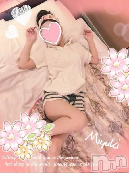 新潟デリヘルOffice Amour(オフィスアムール) 美雪(29)の10月17日写メブログ「これから(*´▽`*)」