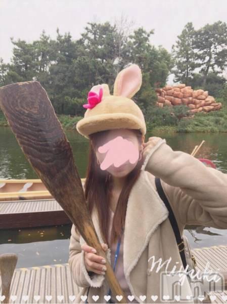 新潟デリヘルOffice Amour(オフィスアムール) 美雪(29)の12月12日写メブログ「ランドで初カヌー・。♪*+o」
