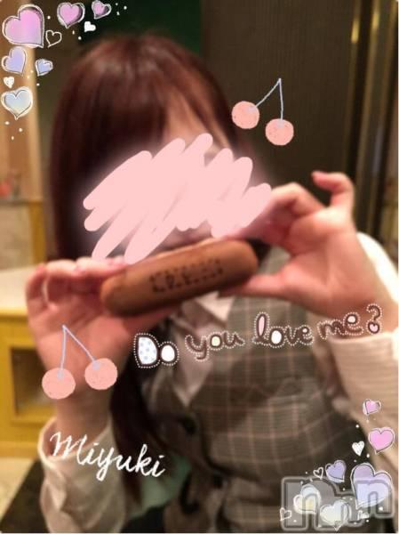 新潟デリヘルOffice Amour(オフィスアムール) 美雪(29)の2月19日写メブログ「忍さんへ(´∩ω∩`*)」