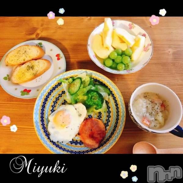 新潟デリヘルOffice Amour(オフィスアムール) 美雪(29)の2018年6月14日写メブログ「おはようございます(´∩ω∩`*)」