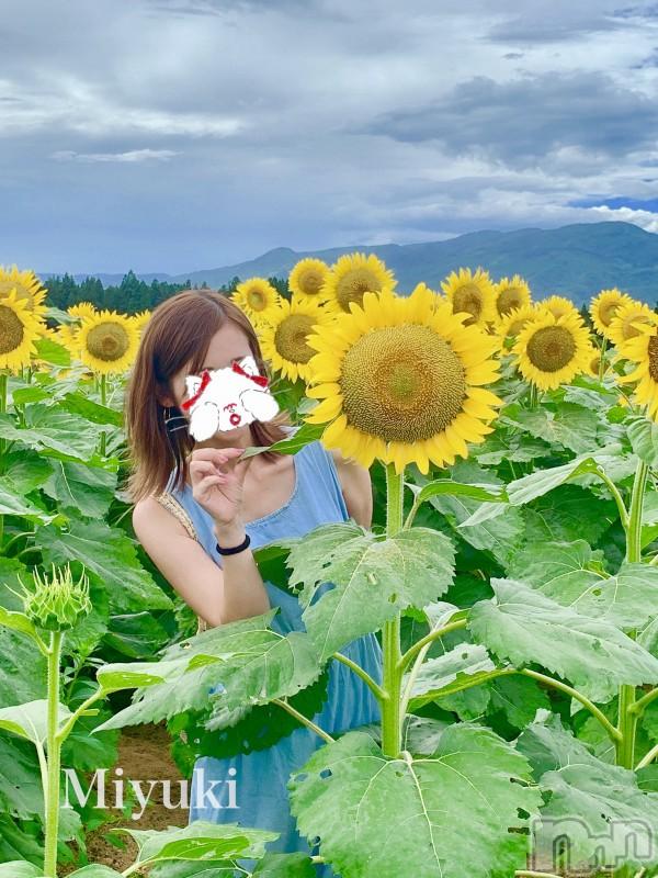 新潟デリヘルOffice Amour(オフィスアムール) 美雪(29)の2019年8月16日写メブログ「可愛いお父さん♡