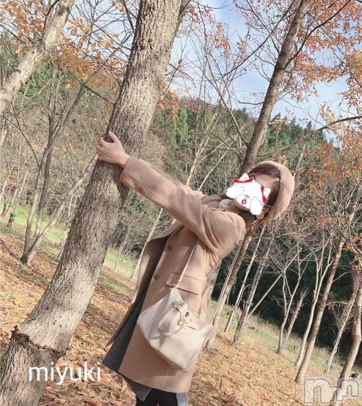 新潟デリヘルOffice Amour(オフィスアムール) 美雪(29)の2019年11月28日写メブログ「昨日もありがとうございました♬︎♡」
