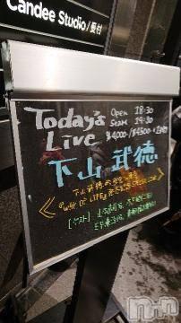 松本デリヘル デリヘルへブン松本店(デリヘルヘブンマツモトテン) ほのか(27)の1月20日写メブログ「下山さんと山本さん♪」