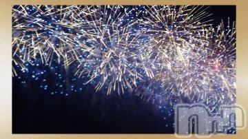 松本デリヘルデリヘルへブン松本店(デリヘルヘブンマツモトテン) ほのか(27)の2018年12月8日写メブログ「こんばんは♪」