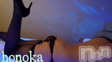 松本デリヘルデリヘルへブン松本店(デリヘルヘブンマツモトテン) ほのか(27)の2019年6月14日写メブログ「脱ぎかけ♪」