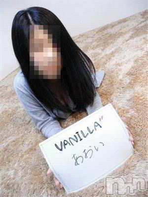 あおい(20)のプロフィール写真1枚目。身長153cm、スリーサイズB87(F).W59.H88。松本デリヘルVANILLA(バニラ)在籍。