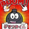 新潟デリヘル a bitch〜ア・ビッチ〜(ア・ビッチ)の12月13日お店速報「フリー限定クーポン割引き!!」