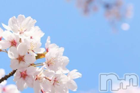三条デリヘル人妻じゅんちゃん(ヒトヅマジュンチャン) 高山すず(30)の3月21日写メブログ「そろそろ」