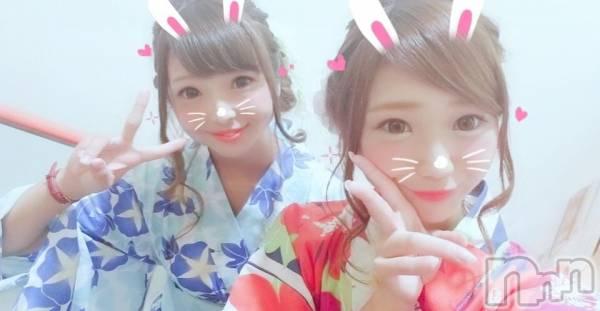 新潟駅前キャバクラClub NOA(クラブノア) 葵 日向の8月13日写メブログ「休」
