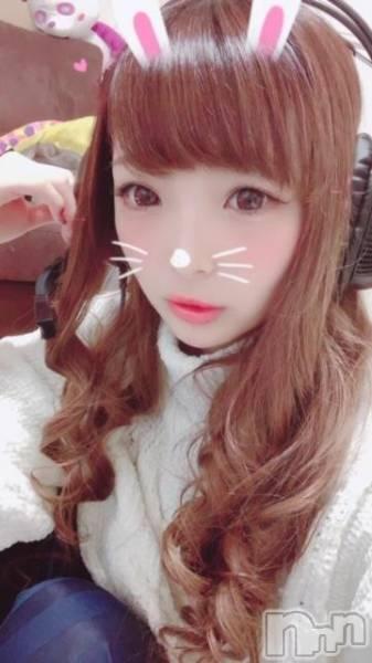 新潟駅前キャバクラClub NOA(クラブノア) 葵 日向の1月20日写メブログ「ほんとは男(笑)じゃないわ!」