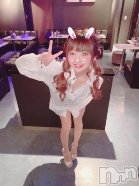新潟駅前キャバクラClub NOA(クラブノア) の2019年2月11日写メブログ「かわいすぎる」