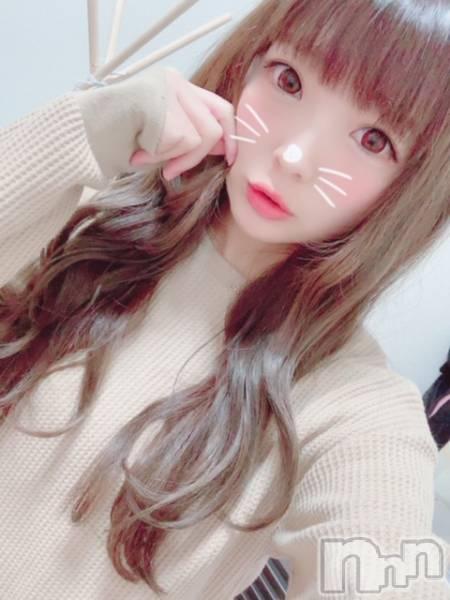 新潟駅前キャバクラClub NOA(クラブノア) 葵 日向の3月14日写メブログ「自分で❤」