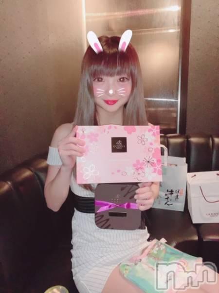 新潟駅前キャバクラClub NOA(クラブノア) 葵 日向の3月21日写メブログ「おーもち」