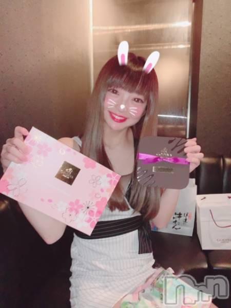 新潟駅前キャバクラClub NOA(クラブノア) 葵 日向の4月1日写メブログ「ちゃんとみてた」