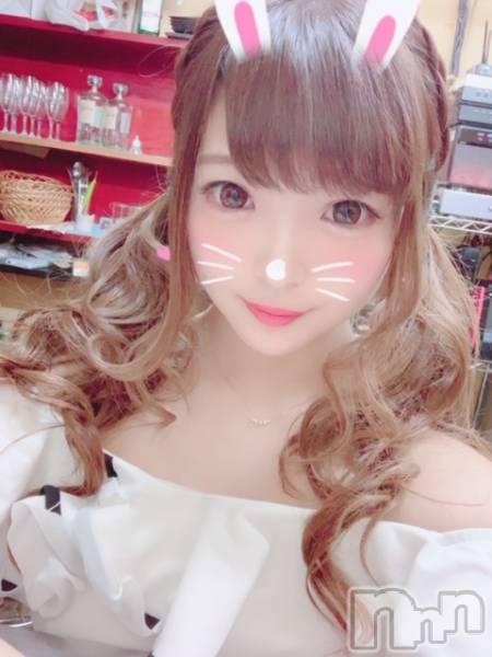 新潟駅前キャバクラClub NOA(クラブノア) 葵 日向の4月7日写メブログ「お久しぶりの」