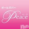 新潟駅前ガールズバー GIRLS BAR Peace(ガールズバー ピース)の1月23日お店速報「本日の出勤情報!」